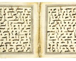 2. an illuminated qur'an sectionon vellum, north africa or near east, 9th/10th century ad