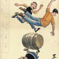 4. 王澤 i (王家禧)   滾呀滾