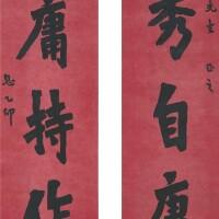 1207. Hongyi