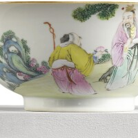 1509. a famille-rose 'figural' bowl qing dynasty, 19th century |