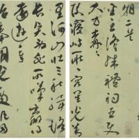 527. Zhu Yunming
