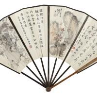 510. 啟功、溥儒 等 | 山水、行書詩