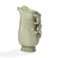 45. petite verseuse à anseen jade céladon dynastie ming  
