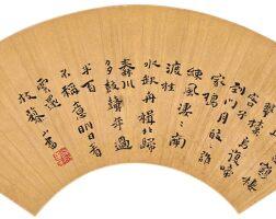 2505. 傅山 1607-1684 | 行書杜甫《暮歸》