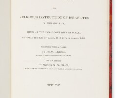 14. second annual examination of the sunday school for religious instruction of israelites in philadelphia, held at the synagogue mikveh israel … together with a prayer by isaac leeser and an address by moses n. nathan, philadelphia: a. waldie, 1840