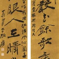 667. Zhang Daqian (Chang Dai-chien)