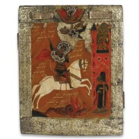 8. a russian icon of st. george slaying the dragon, first half of the 17th century