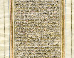 44. a scroll-form selection of surahs on gazelle skin, persia, qajar, 19th century  