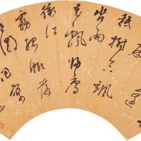 2545. 祁豸佳 (十七世紀) | 行草高岱《高適登閣》詩