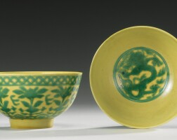 181. twoyellow and green-glazed bowls kangxi mark and period