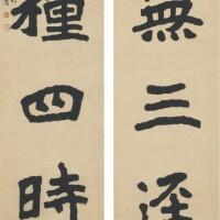 511. 李瑞清 1867-1920