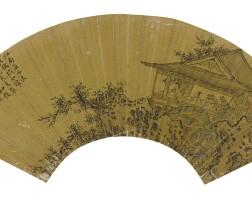 506. Zhang Chong