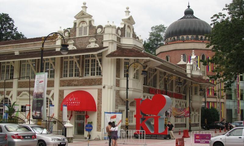 Kuala_Lumpur_City_Gallery