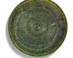 1247. 清十八 / 十九世紀 碧玉痕都斯坦式菊瓣大盤 |