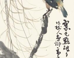 1234. 高奇峰(1889-1933)、陳樹人(1884-1948) 柳梢翠鳥 | 設色紙本 立軸