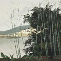 20. Wu Guanzhong