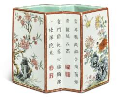 116. 清乾隆 粉彩花卉圖詩文雙勝形筆筒 《大清乾隆年製》款 |
