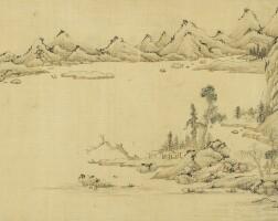 513. 陸師道 1511-1574