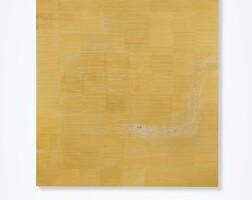 12. 艾倫·加拉格爾 | 《象骨》