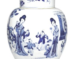319. a blue and white jar and cover transitional period
