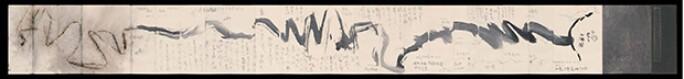 ink-4.jpg