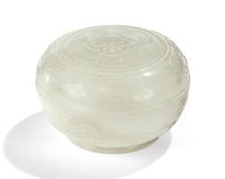7. belle boîte couverte en jade blanc dynastie qing, époque qianlong |