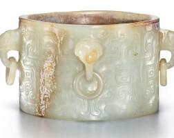 1246. 清十九 / 二十世紀 青玉雕仿古饕餮紋象耳活環箍形飾 |