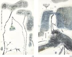 852. Chen Jialing