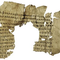3. the 'wyman fragment', bible, paul's epistle to the romans, in greek uncials, manuscript on vellum [egypt (probably region of fustât), late third century]