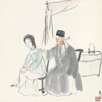 1203. Guan Liang
