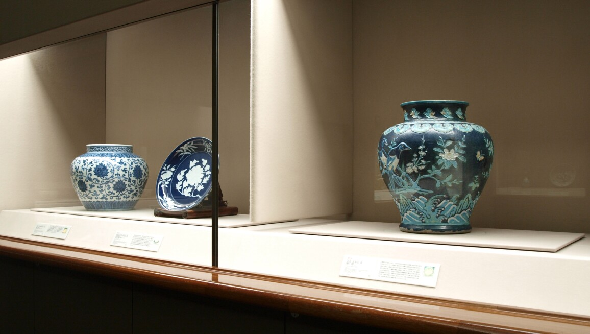 Interior View, Museum of Oriental Ceramics