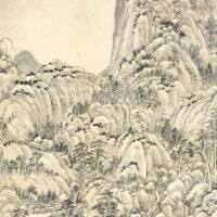 592. Zhang Geng