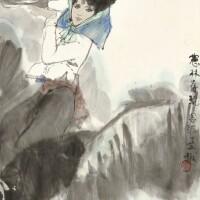 1417. Zhou Sicong