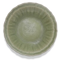 80. a 'longquan' celadon barbed-rimdish ming dynasty