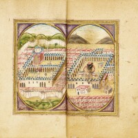 28. an illuminated collection of prayers, including dala'il al-khayrat, copied by ahmed resmi, turkey, ottoman, dated 1166 ah/1752-53 ad |