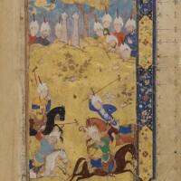 12. manuscrit de poésie persane : guy-u-chaugan ou halnama (la balle et le maillet de polo)de'arifi, calligraphié par shah mahmud nishapuri, iran, art safavide, daté 1er jumada ii 944h./ 5 novembre 1537-8