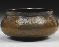 12. a small mamluk silver-inlaid bowl, syria or egypt, 13th/14th century