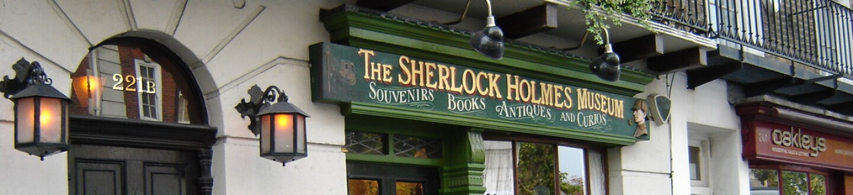 221B_Baker_Street,_London_-_Sherlock_Holmes_Museum.jpg