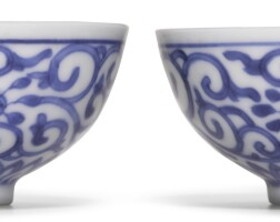 2. a pair of small blue and white cups yongzheng marks and period