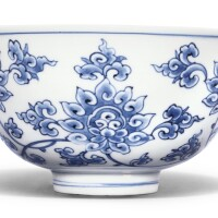 64. a blue and white 'lotus' bowl jiajing mark and period