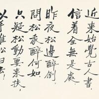 1302. Hu Shi
