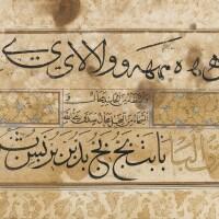 6. exercise de calligraphie monté en page d'album(mufradât), iran, art safavide, xvième siècle