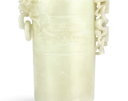 3621. an exceptional, large and rare white jade archaistic cylindrical ewer qing dynasty, 18th century |