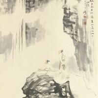 743. Zhang Daqian (Chang Dai-chien)