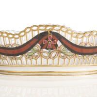 28. a russian porcelain basket from the service for the imperial order of st. vladimir, gardner porcelain manufactory, verbilki, 1783-1785