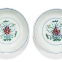 13. paire de coupelles en porcelaine doucai dynastie qing, époque kangxi  