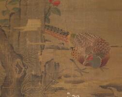 2607. 佚名 (清) | 雉雞圖
