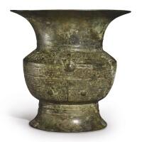 187. 商 殷墟時期 青銅饕餮紋尊 |