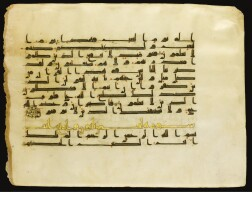 2. a qur'an leaf in kufic script on vellum, north africa or middle east, circa 9th century ad, 9th century