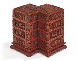 18. rare boîte couverte en forme de 'double-losanges' à quatre compartiments en laque sculptée dynastie qing, époque qianlong  
